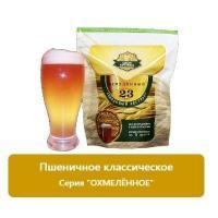 Пшеничное классическое 2,1 кг